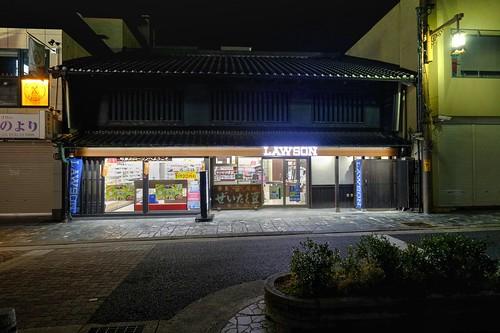 25-02-2019 Nara vol01 (1)