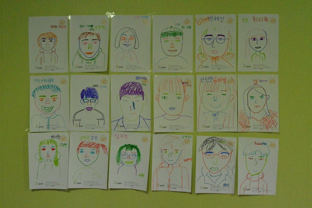 20190109_청년공익활동가학교23기 (19)