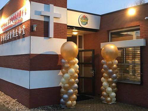 Ballonpilaar Breed Rond Kerkgenootschap Ceme Breda