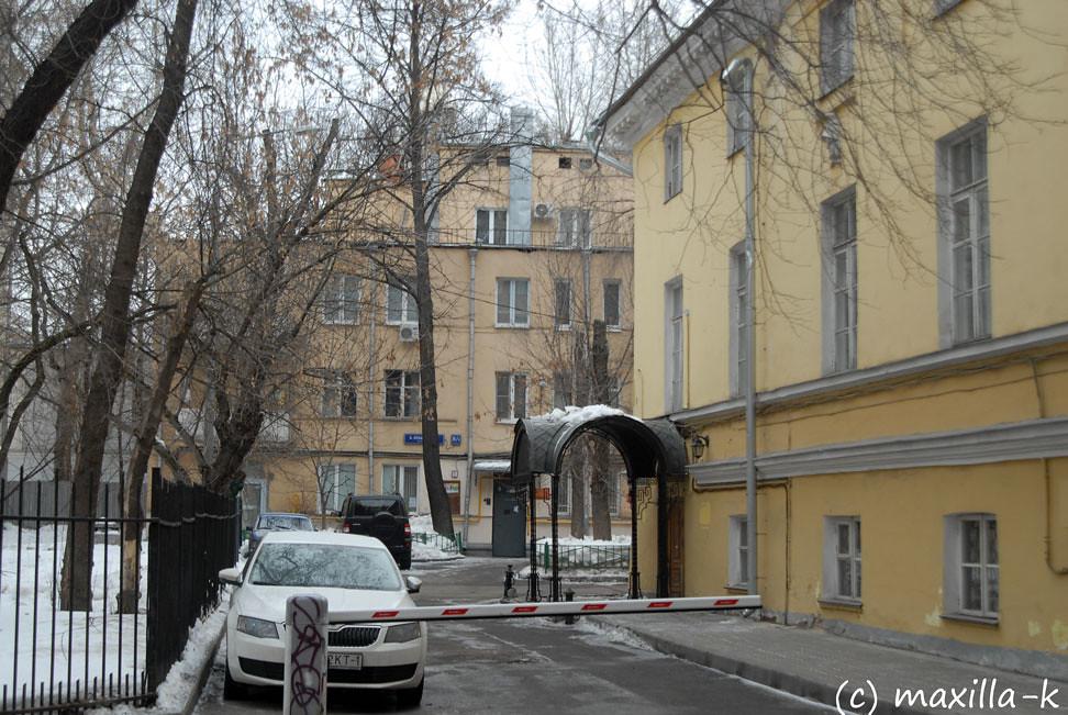 Дом Чемоданова