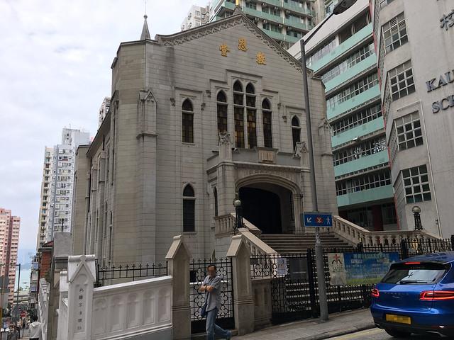 Kau Yan Church