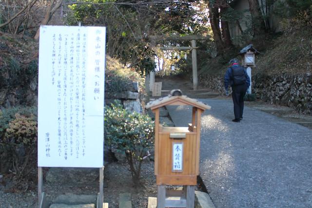 karasawayama001