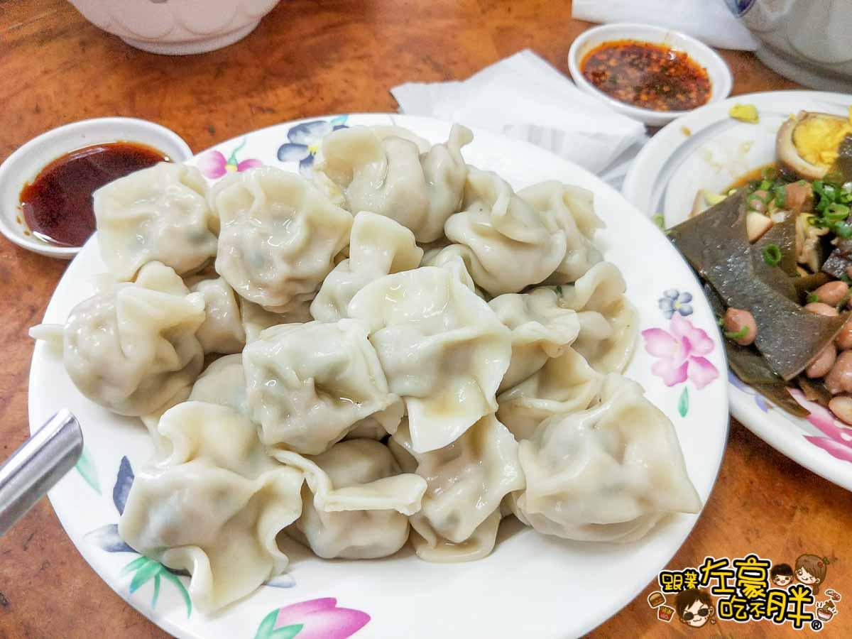 老楊牛肉麵(大寮美食)-9