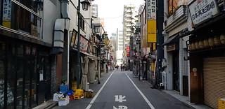 Shinjuku 3 Chome Tokyo, Japan