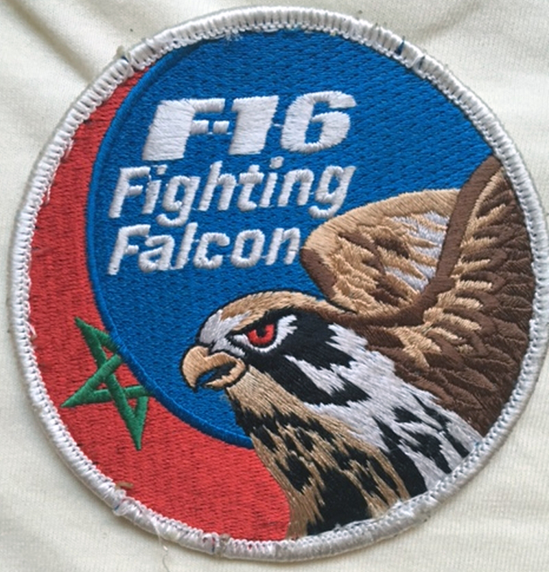 RMAF insignia Swirls Patches / Ecussons,cocardes et Insignes Des FRA - Page 7 47222128552_985164f1b3_o