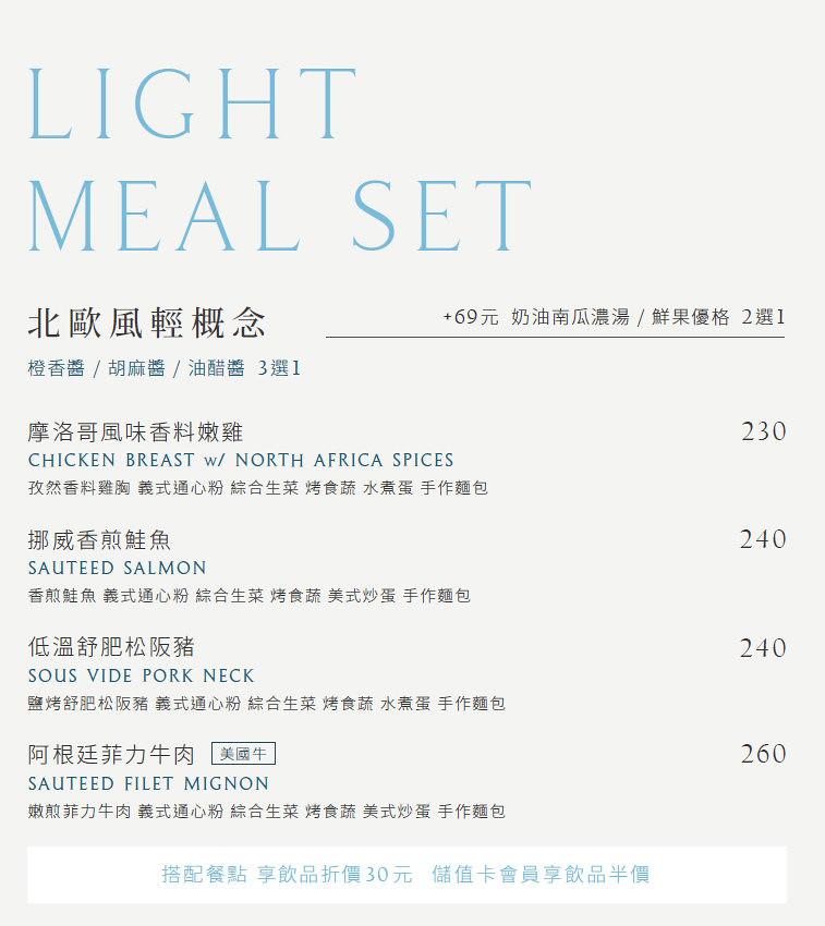 Cuiqu Coffee奎克咖啡台北忠孝店菜單價位價目表menu (5)