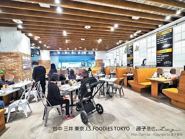 台中 三井 東京 J.S.FOODIES TOKYO 18
