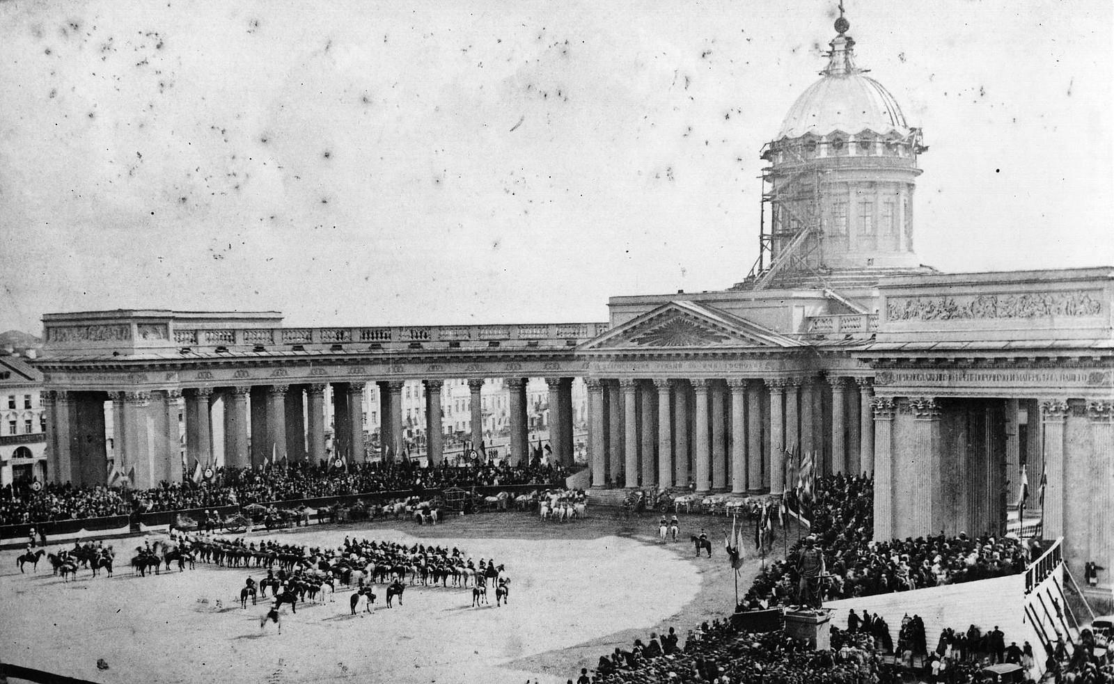 Торжественные мероприятия в Петербурге по случаю встречи немецкой принцессы Марии Мекленбург-Шверинской. 1874