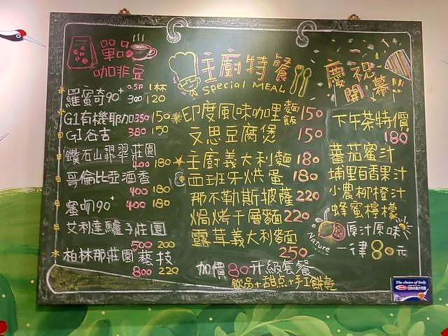 愛詩蔬食餐館(71)
