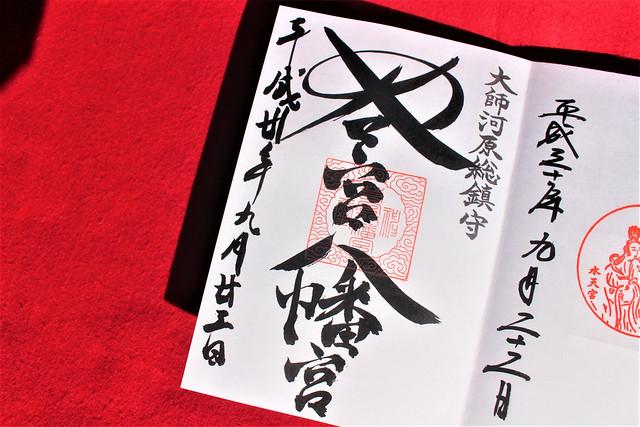 kanayama-gosyuin004