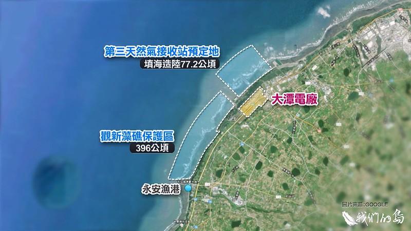 第三天然氣接收站位置圖