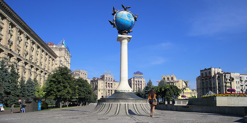 Their favorite Globus monument in Kyiv