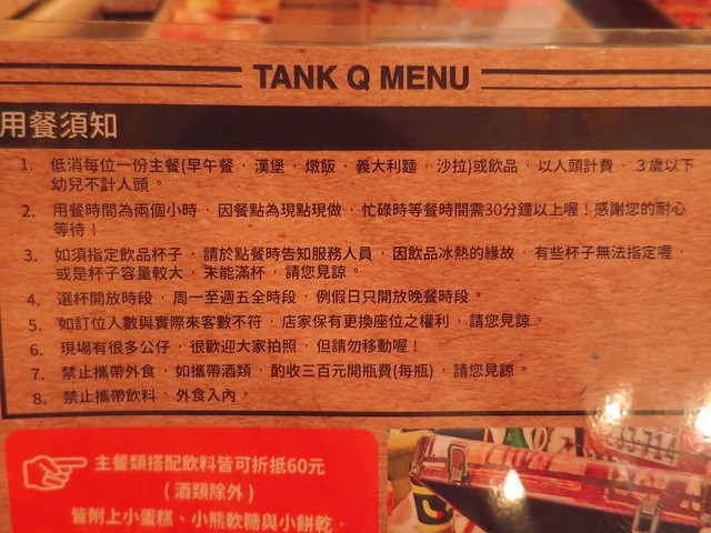 TankQ Cafe & Bar 28