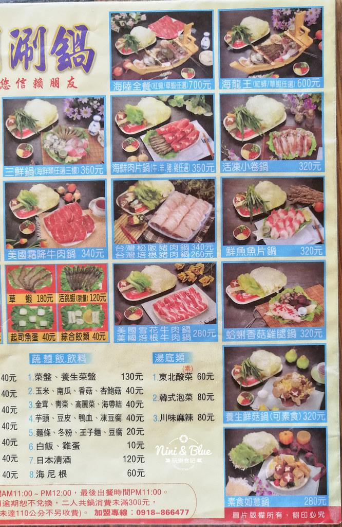 鍋全日式涮涮鍋 台中清水梧棲 火鍋15