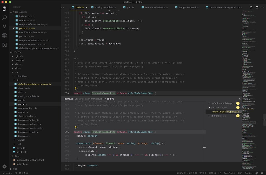 VSCode peek window