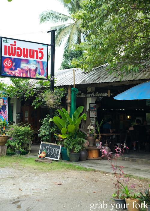 Entrance to Krua Navy Base Restaurant in Khao Lak, Thailand