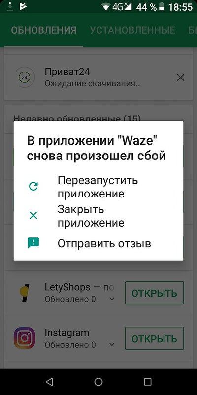 Screenshot_20181001-185503
