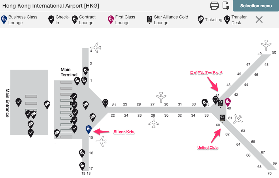 Star_Alliance_Airport_Maps