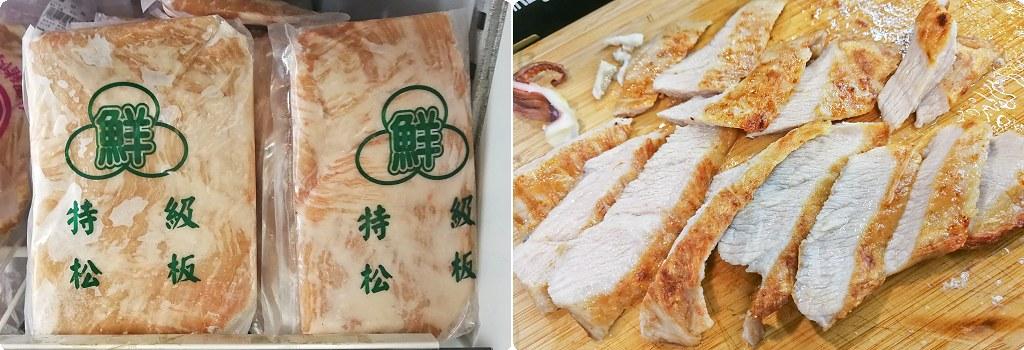 阿布潘水產 海鮮市場 台中海鮮 批發 龍蝦06