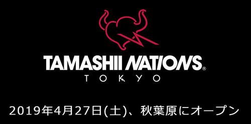 Tamashi Nation Tokyo Flagship store