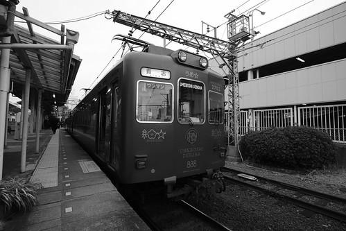 27-02-2019 at Wakayama (5)