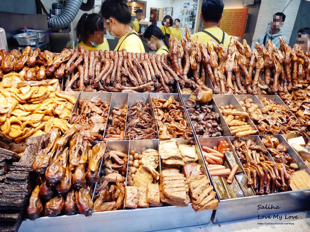 嘉義市區一日遊景點行程推薦文化夜市好吃小吃美食雞肉飯 (4)