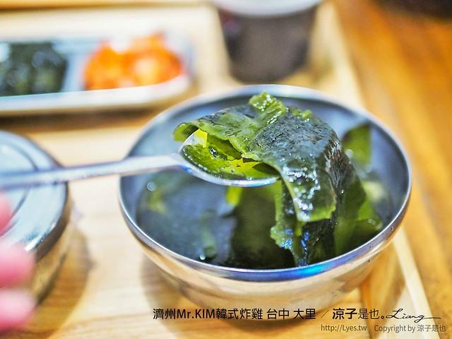 濟州Mr.KIM韓式炸雞 台中 大里 27