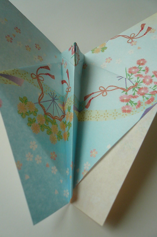 9-Fold Butterfly