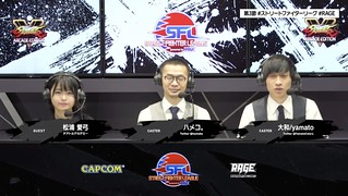 20100209 SFL Announcers