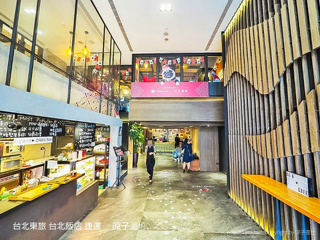 台北東旅 台北飯店 捷運 22