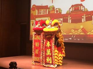 February 8 '19 CISDSU Martial Arts Performance at SDSU CSSA Chinese New Year Gala