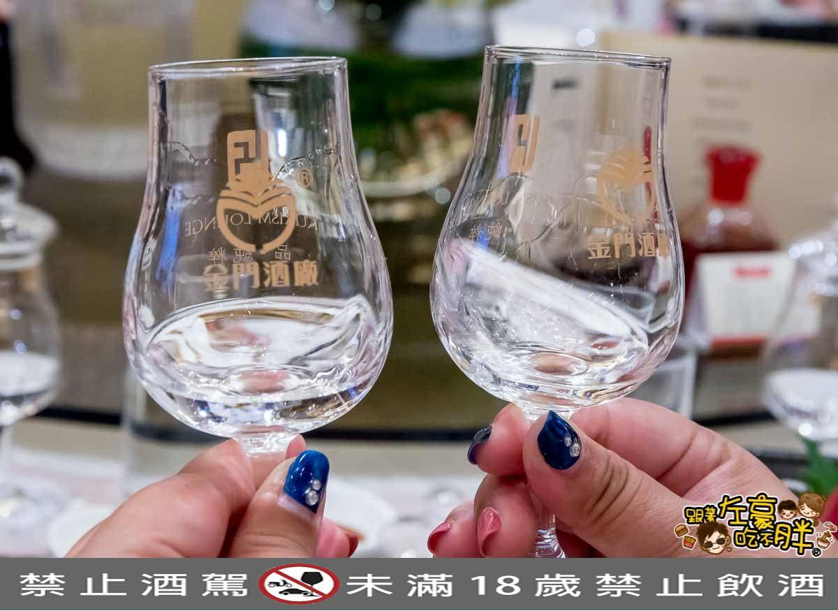 金門酒廠 陳年高粱-23