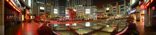 Shanghai - SML Center Panorama