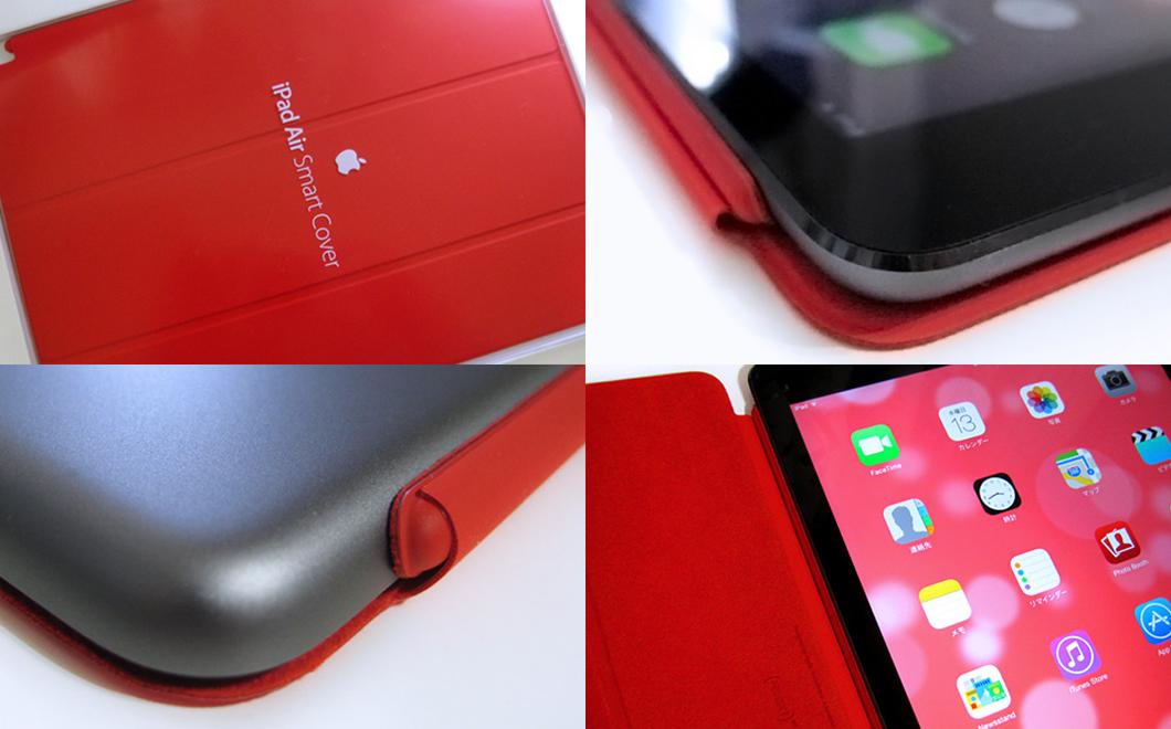 1060x660 iPad Air Smart Cover