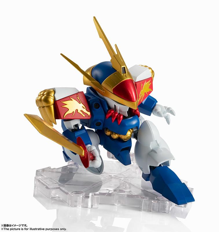 登 — 龍 — 劍!NXEDGE STYLE [MASHIN UNIT] 《魔神英雄傳》龍神丸