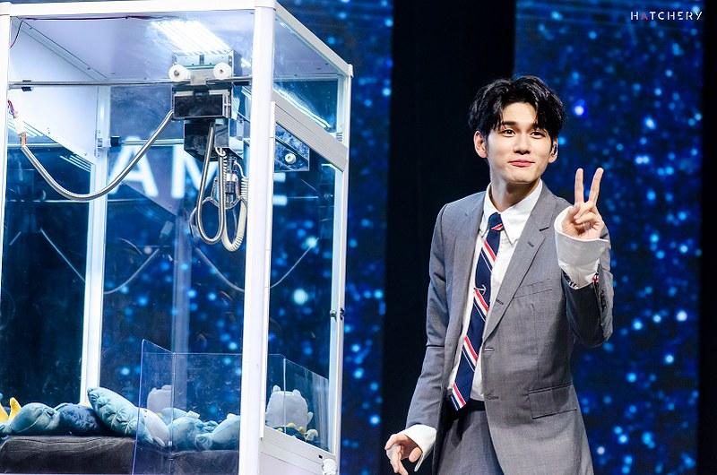 Ong Seong Wu Post Fan Meeting