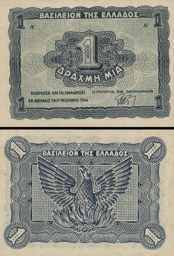 1 Drachma Grécko 1944, P320