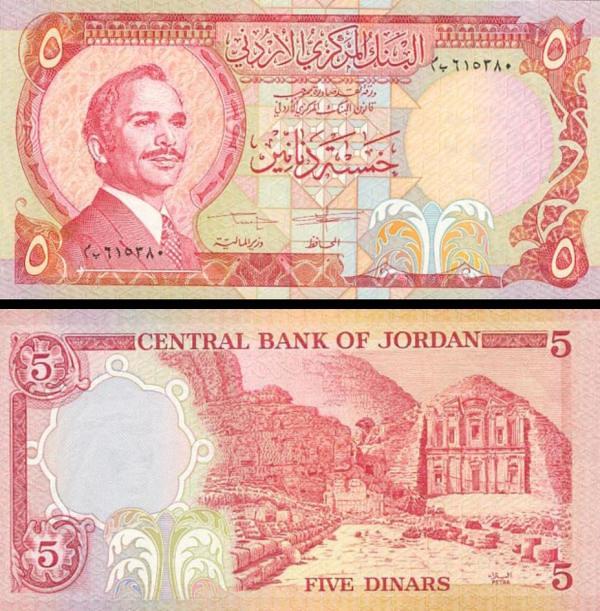 5 Dinárov Jordánsko 1975-92, P19d
