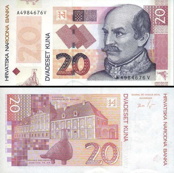 20 Kuna Chorvátsko 2014 P044