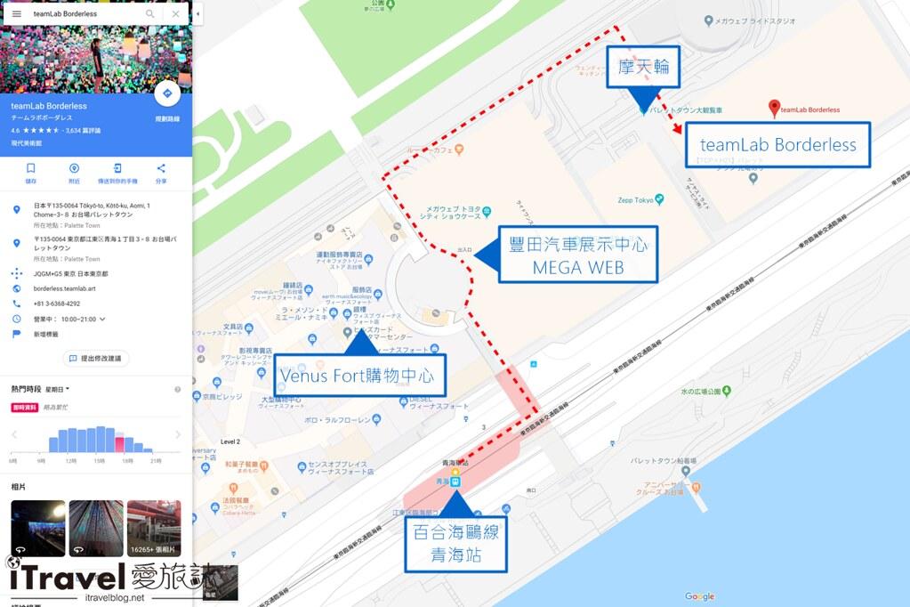 东京展览推荐 teamLab Borderless (9)