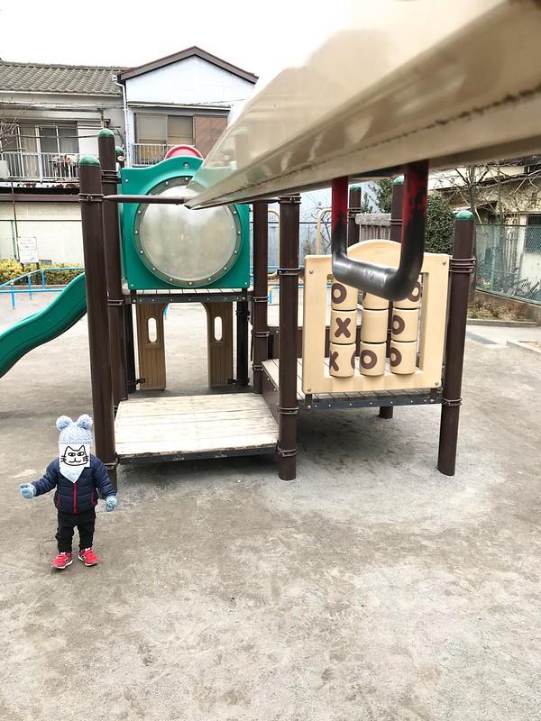 東尾久5丁目南児童遊園