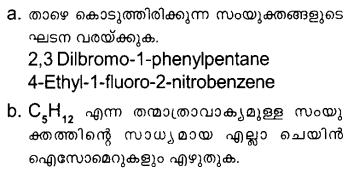 Plus One Chemistry Model Question Papers Paper 4 Q33