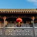 Chinese New Year Festival, Chinese Gardens, Dunedin, New Zealand, 8.20 PM Tues. 5 Feb. 2019