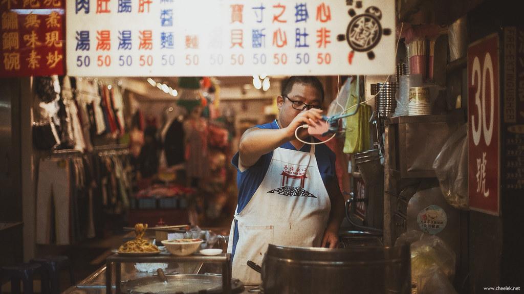 Taiwan_Flickr-065