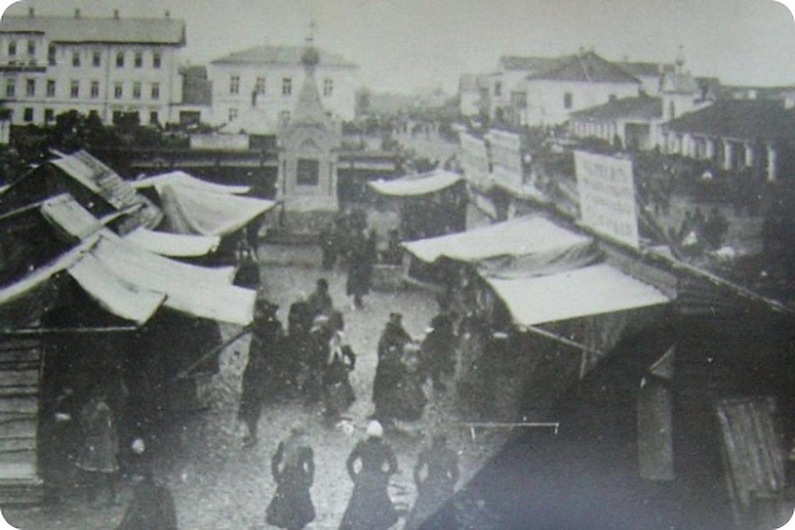 Торговые ряды и часовня на Торговой площади