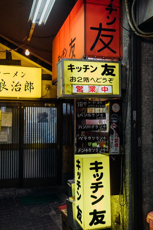 Yokohama_Rokkakubashi_02