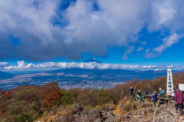 富士山はチョット雲@金時山