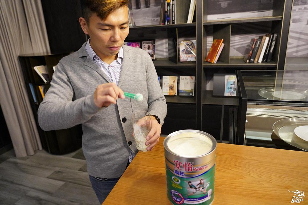 安怡高鈣奶粉-03