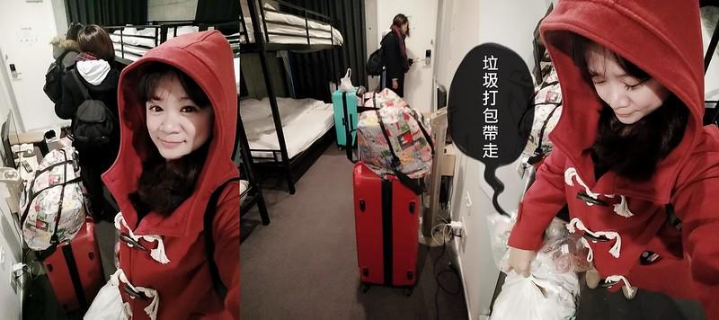 東京住宿|Hotel wahaku ARaTA(和箔新酒店)