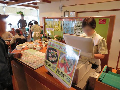 中山競馬場の京樽ガーデンの注文風景